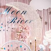 乐安县婚礼策划方案:新月