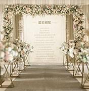 丰城婚礼策划方案:定制花艺拱门