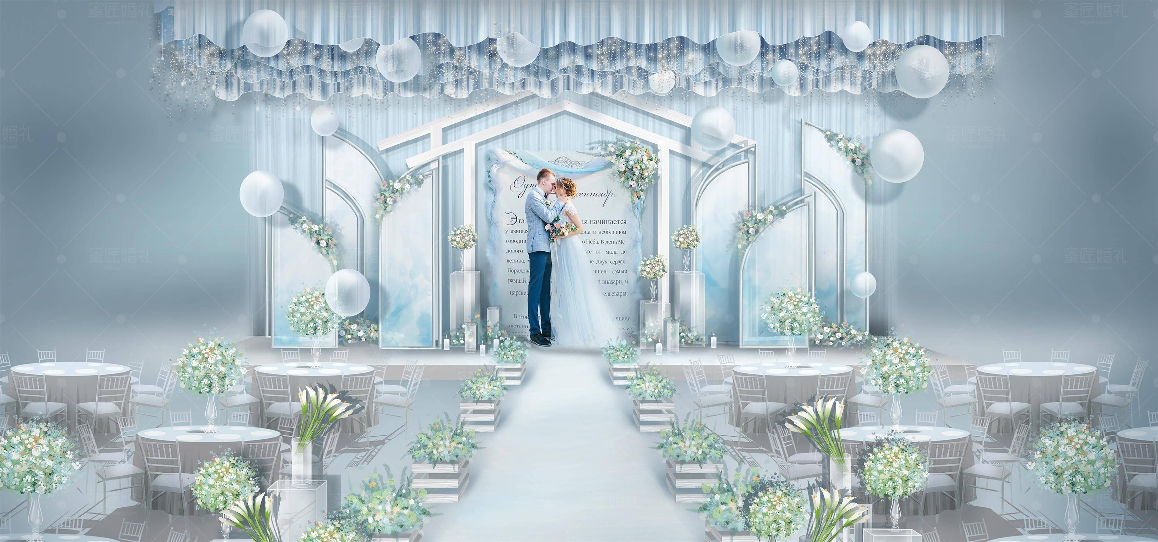 长沙婚礼策划方案:晨曦1