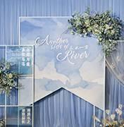 华容县婚礼策划方案:垂挂屏风