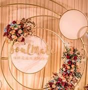 明光婚礼策划方案:珊瑚橙