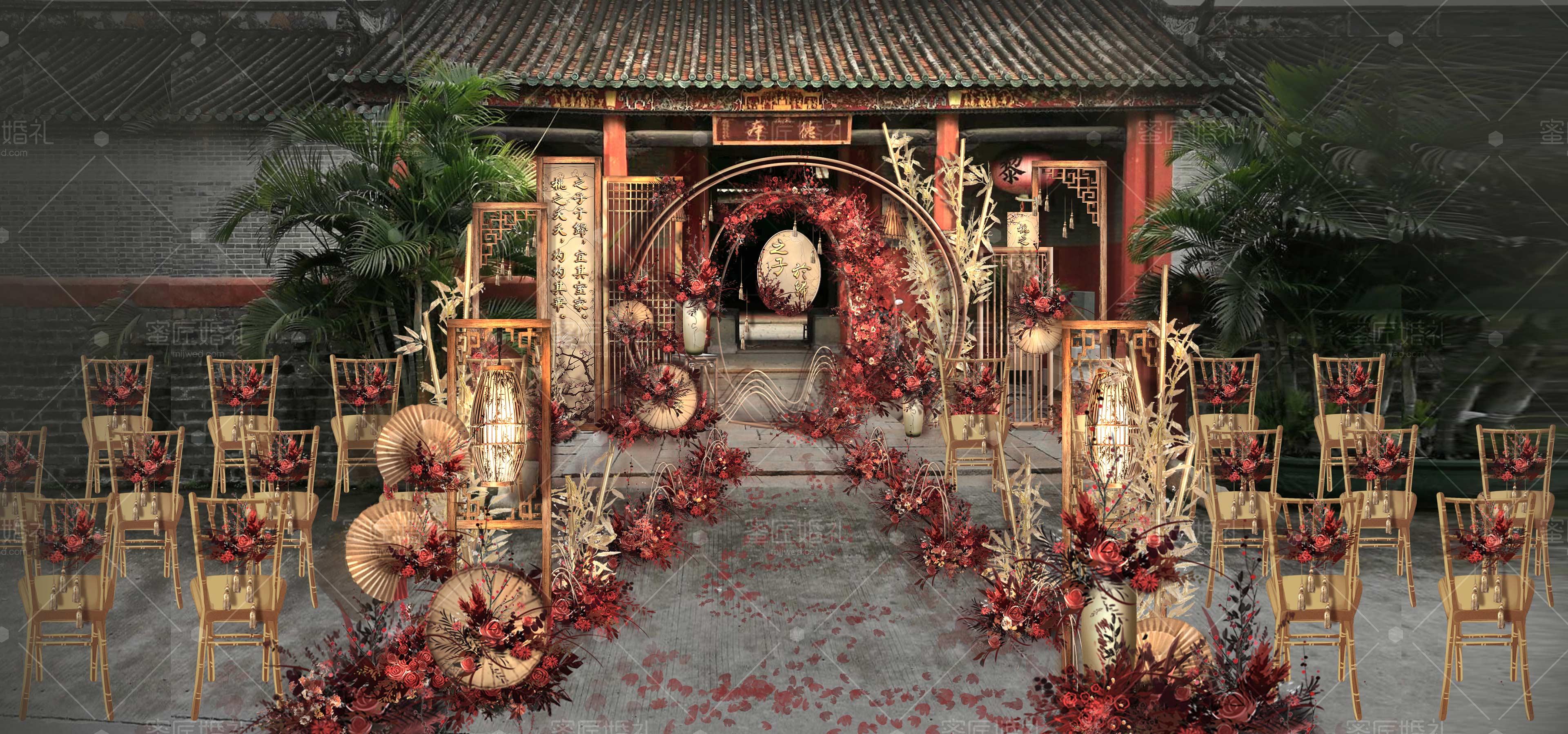 福清市婚礼策划方案:之子于归1