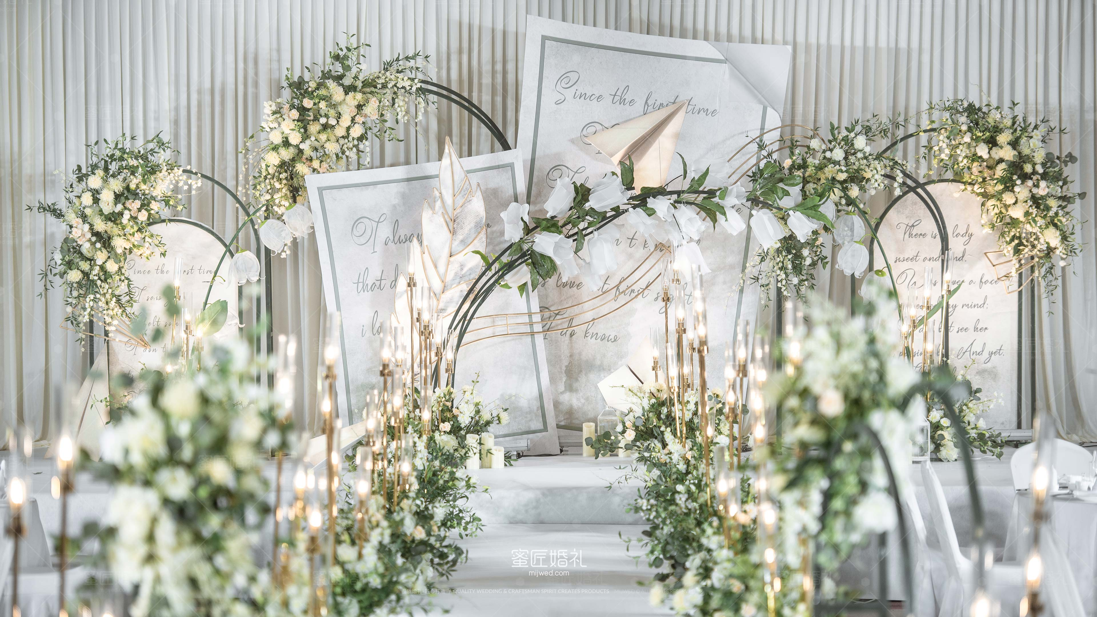 开封市婚礼策划方案:情书1