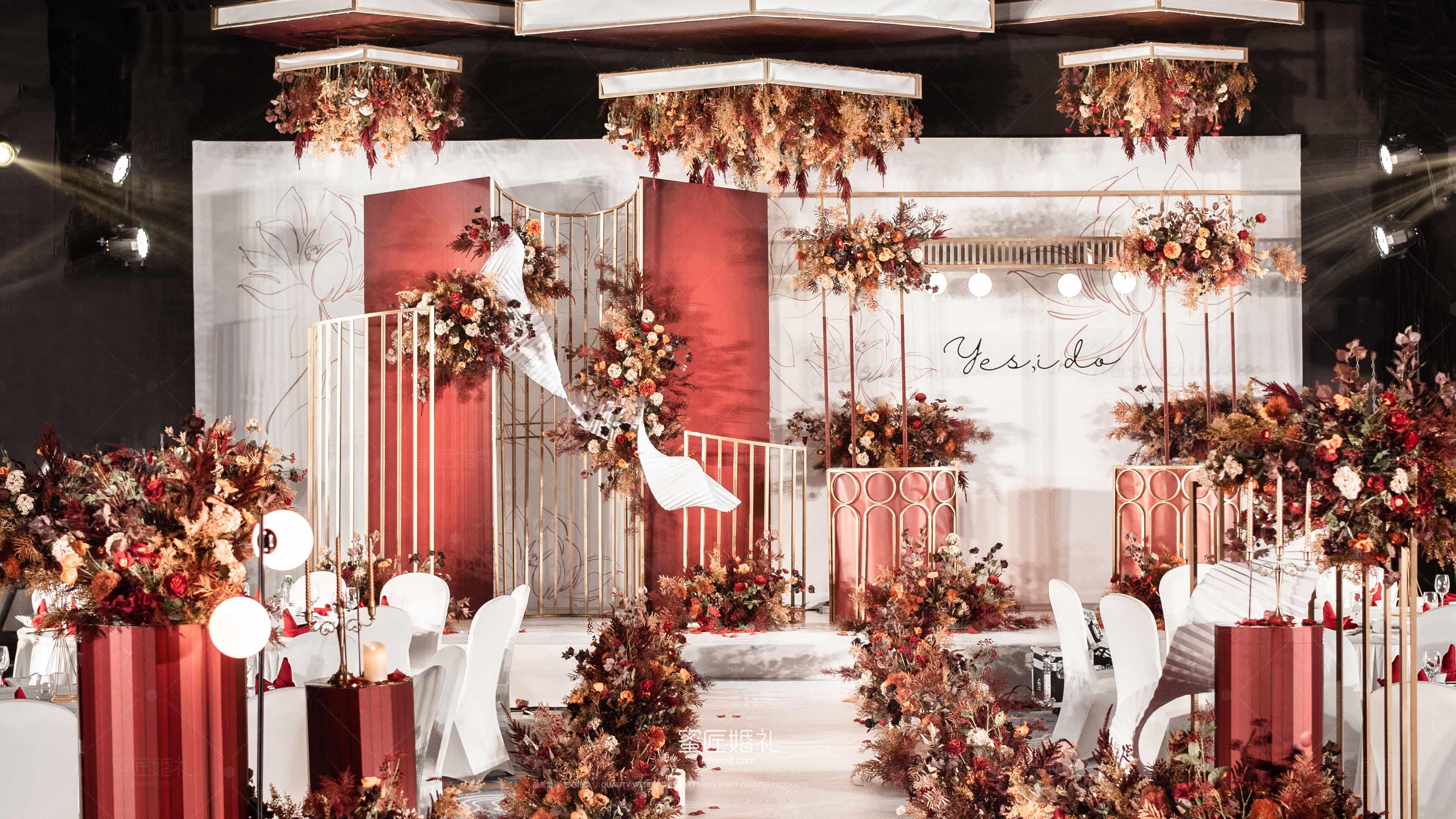 长沙婚礼策划方案:Yes,I do1