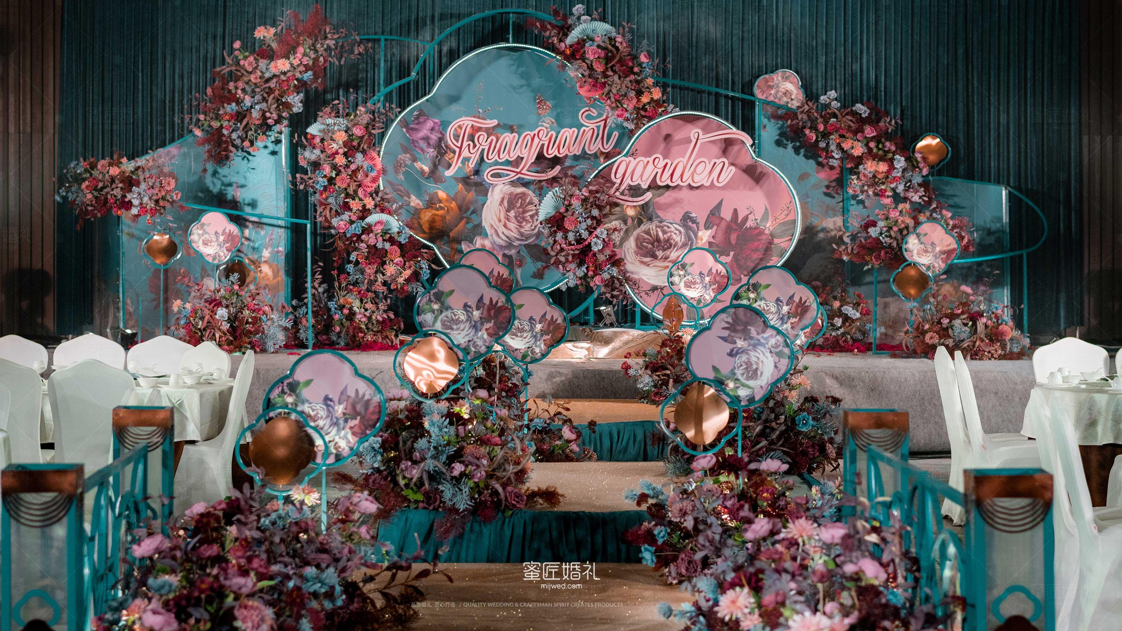 平湖市婚礼策划方案:满庭芳
