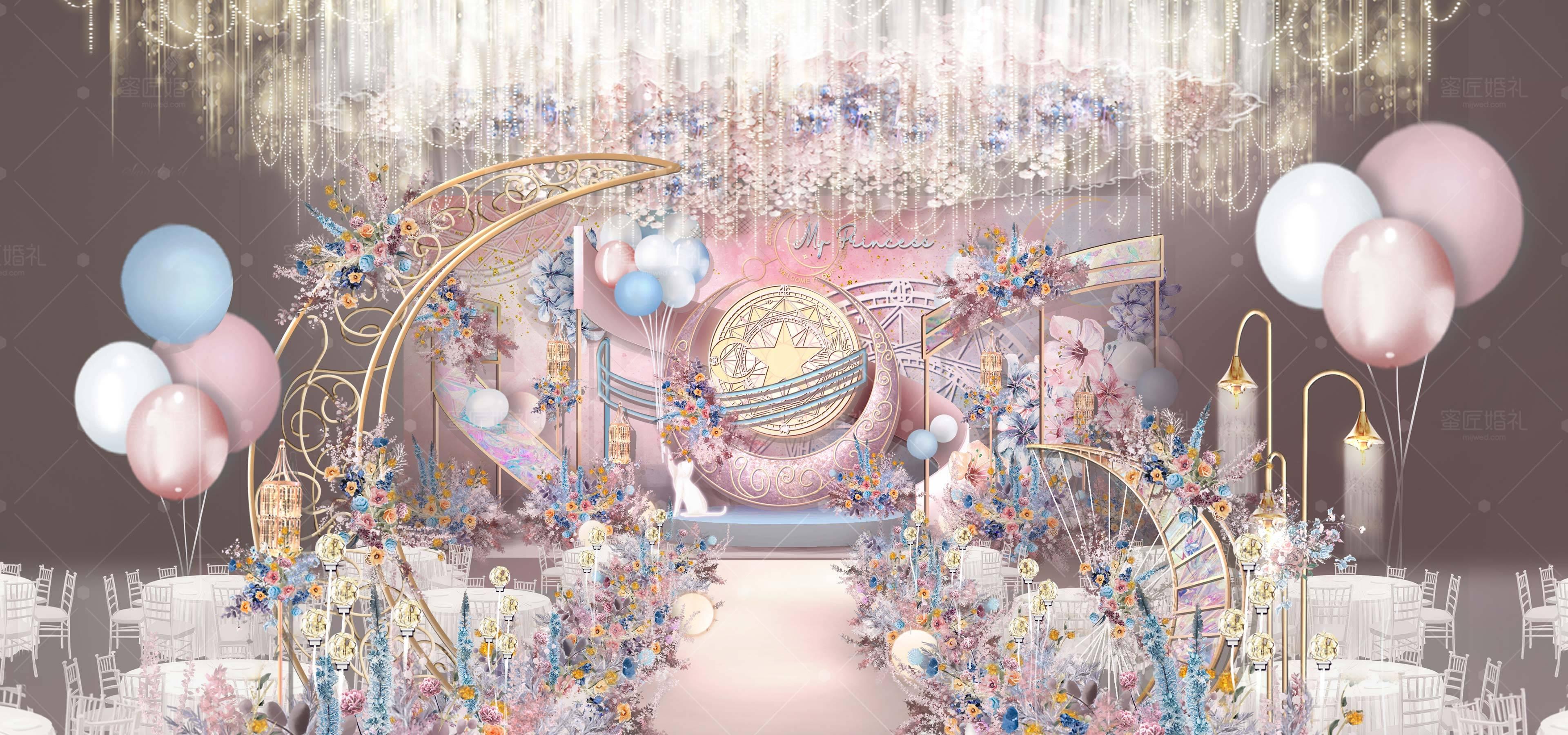 长沙婚礼策划方案:My Princess1